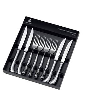 Wilkie Brothers 8 Piece Steak Knife & Fork  Set